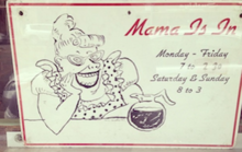 Oakland Fave, Mama's Royal Cafe Turns 40!