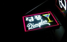 Dimples Karaoke Bar is Shut Down and No One is Surprised